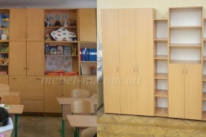 Шкафы для школьного класса