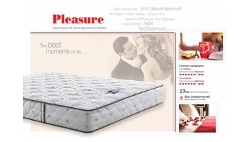 Матрас Pleasure / Плеже